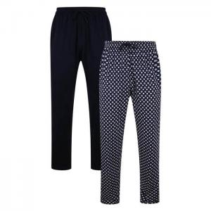 Kam Twin Pack Lounge Trousers